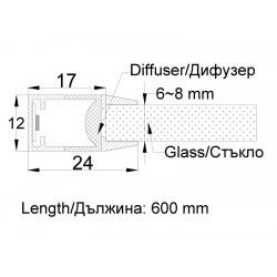 Светодиоден профил за стъклена полица MLPG4540