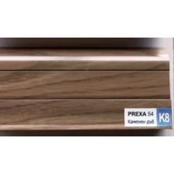 PVC подов перваз цвят каменен дъб Prexa K8
